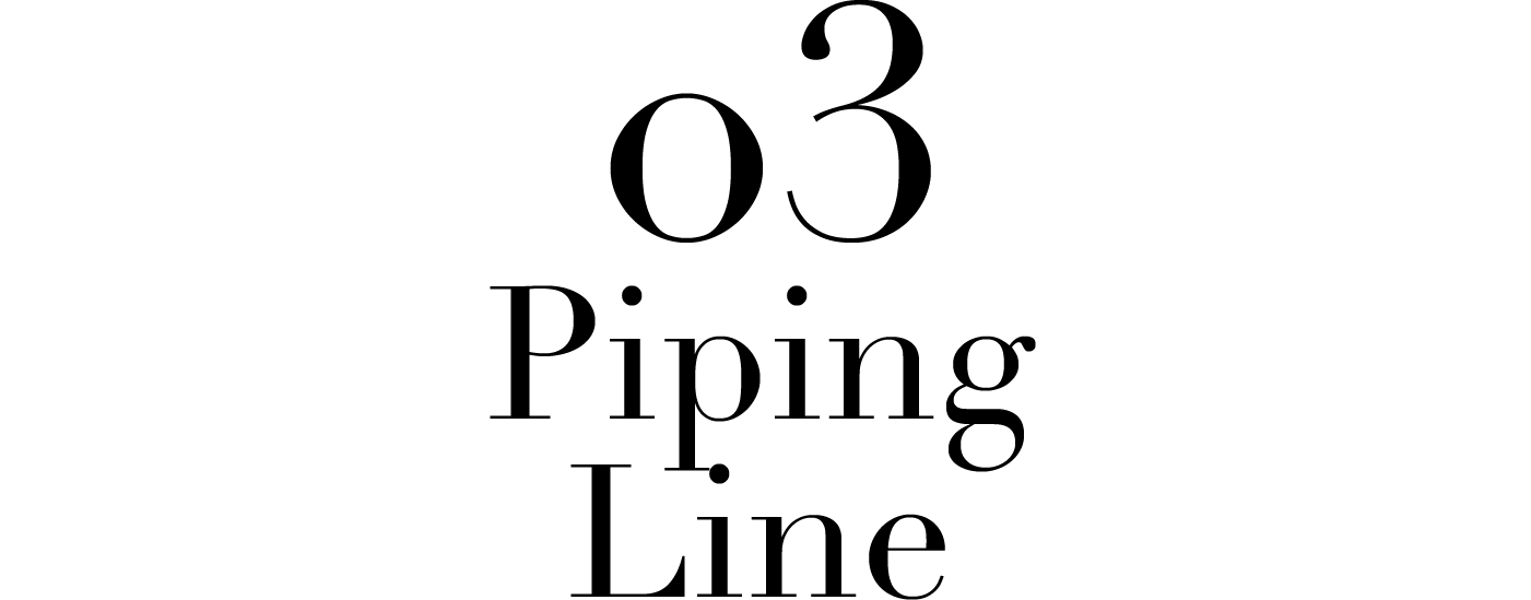 pipingline