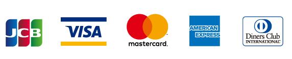 クレジットカード決済に利用できるカード一覧